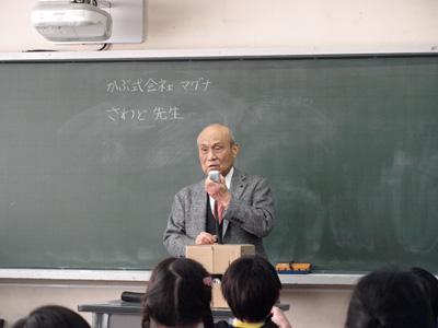 マグナ井荻小学校磁石特別授1業